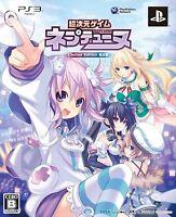 Hyperdimension Neptunia Neptune PS3 Import Japan Neptune CD limited