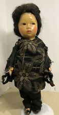 "Antique 14"" ORIENTAL FULL Body Composition DOLL UNMARKED ca1930 Silk DRESS AS IS"