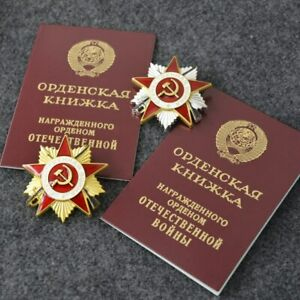 Soviet Union Badge Red Star Hammer Labor I And II Level Medal 2 PCS