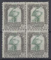 LIBIA 1926-30 PITTORICA 5 CENTESIMI QUARTINA N.60 DENT.11 SENZA GOMMA
