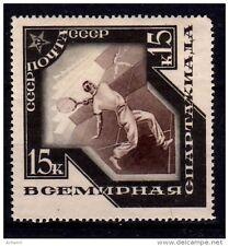 Russia / USSR, 1935 Sc# 565, Mi# 519, Spartakist Games, Tennis, MLHOG