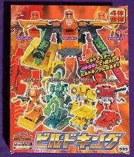 Takara Transformers Car Robot 4904880071517 C-022 Cybertron Steel King Build