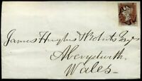 *DROGHEDA Maltese Cross* 1844 SG8 1d Red Plate 35 (CL)
