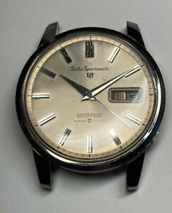 Vintage Seiko 5 Sportsmatic 6619-8970 Automatic 21Jewels Men's Watch