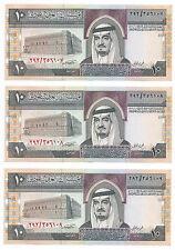 1984 UNC SAUDI ARABIA 3 CONSECUTIVE 10 RIYAL RARE SIGN ABA ALKHAIL - 3 BANKNOTES