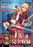 DHL The Legend of Heroes Trails of Cold Steel Game ART BOOK Sen No Kiseki I II 2