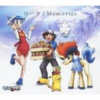 Rola - Memories [Japan LTD CD] UICV-9025 Rola CD