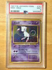 Mew Pokemon 1997 Holo Fossil Japanese 151 PSA 9