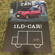 2018 TOYOTA TANK Japanese Brochure JDM