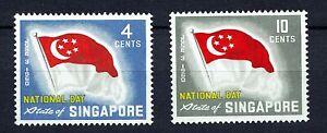 SINGAPORE - Scott# 49-50 SG# 59-60 - 1960 -Complete Set-National Day - MNH