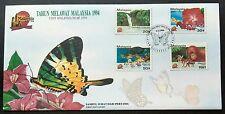 1994 Visit Malaysia Year, Flower Butterfly Fish Turtle Monkey FDC, Melaka Cachet