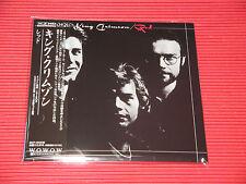 2016 King Crimson Red with Bonus Tracks K2HD JAPAN MINI LP HQ CD