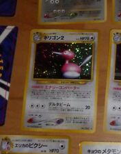 POKEMON POCKET MONSTERS JAPANESE CARD GAME HOLO CARTE Porygon2 LV.33 No.233 NM/M