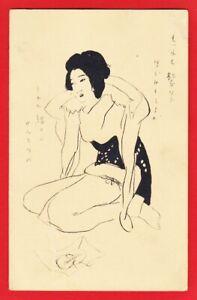 1918 JAPAN Japanese Art Artist Postcard Yumeji Takehisa Geisha Hair Comb