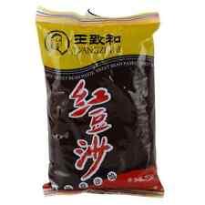 Chinese Dolci Pasta di fagioli rossi alta qualità 500g