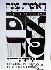 RESHITH BINAH A HEBREW PRIMER By Sidney Fish Spanish edition