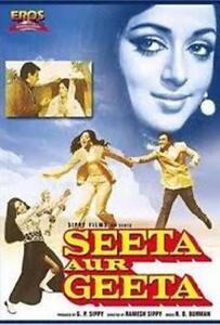 Seeta Aur Geeta (Hindi DVD) (1972) (English Subtitles) (Brand New DVD)