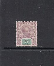 SARAWAK: 1888-97 Brooke definitives 5¢ Purple & Green SG 12 £42, M/MLH.