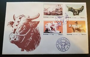 Korea 1997 Year Of The Ox, Lunar New Year Set Of 8 FDC Perforated & Imperf