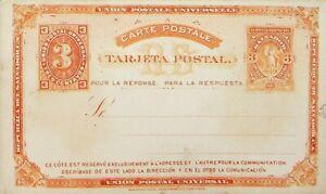 EL SALVADOR CENTRAL AMERICA 1890 3c UPU UNUSED POSTAL STATIONERY CARD