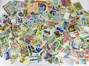 2029 Genuine Unsorted World Kiloware. Inc Early, Mint, High Vals. Many 100s.
