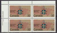 CANADA #1030 32¢ Papal Visit UL Inscription Block MNH