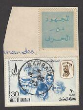 Bahrain War Tax 1st issue on piece