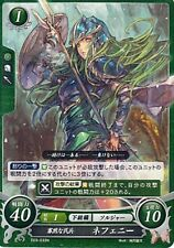 Fire Emblem 0 Cipher Path of Radiance Trading Card Nephenee B03-033N Reticent So
