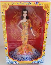 2014 FAN BINGBING Bing Bing Barbie Doll - BRAND NEW !!