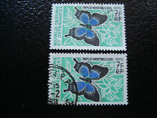 NOUVELLE CALEDONIE timbre yt n° 341 x2 obl (A4) stamp new caledonia (Y)