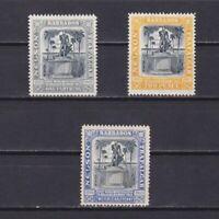 BARBADOS 1907, SG# 158-162, CV £42, MH