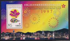 Hong Kong  1997  Sc #798a  s/s  MNH  (2-1615)