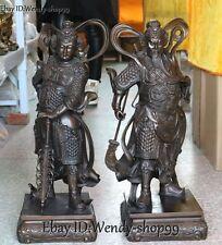 "18"" Chinese Pure Bronze Dragon Guan Gong Yu Warrior Wei Tuo Veda Door God Pair"
