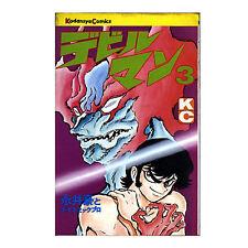 Mini Fumetto Devilman Num 3 Originali KC Kodansya Comics Sigillato in Giapponese