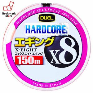 NEW Duel Hardcore X8 Eging 150m 20lb #1 Milky Orange 8 Braid PE Line H3301-MO JP