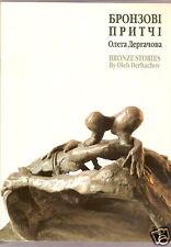 Russian Sculpture Bronze stories Oleh DERHACHOV 2004