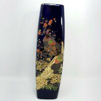 """11"""" Vintage Cobalt Blue Oriental Flower Vase Peacock Japan"""