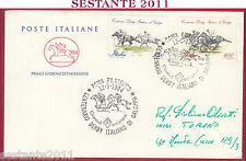 ITALIA FDC CAVALLINO DERBY ITALIANO DI GALOPPO 1984 ANNULLO ROMA FILATELICO Y591