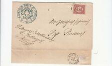 1876 lettera da PALLANZA-NAVIGAZIONE LACUALE 2c.VERBANO CORSA DISCENDENTE-f642