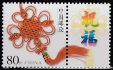 China postfris 2003 MNH 3424 - Zegel met Groeten