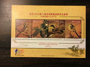 Taiwan 2008 (SC3802a) B310A Int'l Stamp Exhibition S/S, MNH