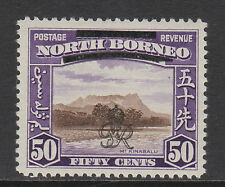 NORTH BORNEO 1947 50c WITH 'LOWER BAR BROKEN AT RIGHT' SG 346b MINT.