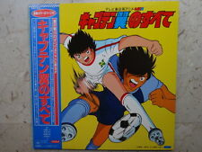 CAPTAIN TSUBASA LP 33 HOLLY E BENJI VINYL ANIME JAPAN DISCO VINILE OLIVE ET TOM