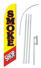 Smoke Shop Windless Swooper Flag Kit