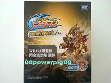 Takara Tomy Cross Fight B-Daman WBMA Gold Ver. CB-00 Force = Leohjya US Seller