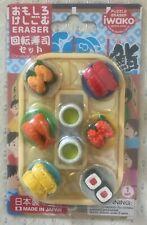 Iwako 'Conveyor Belt Sushi' Puzzle Eraser *New*.