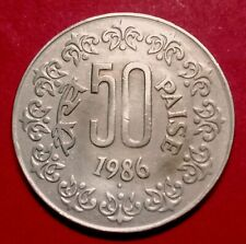 """INDIA 50 PAISE """" 1986 MUMBAI MINT """" EXTREMELY RARE COIN IN EXCELLENT GRADE"""