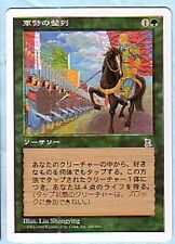 MTG JAPANESE PORTAL THREE KINGDOM MARSHALING THE TROOPS~ P3K MINT