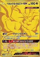 Pokemon Card Japanese Ultra Necrozma GX Gold Rare 250/150 UR SM8b JAPAN