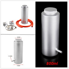 Universal Car Modification 800ml Aluminum Alloy Cooling Pot Auxiliary Water Tank